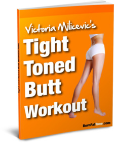 tight toned butt workout How to get Rid of Cellulite